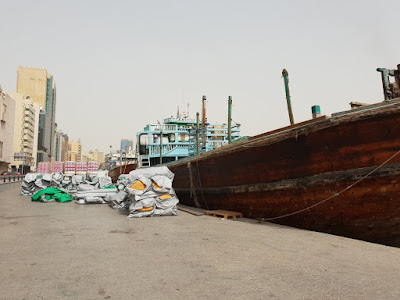 Dhows In Deira Creek Dubai
