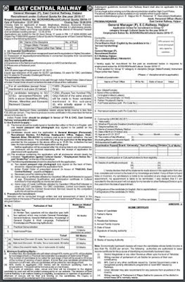 ECR (East Central Railway) Recruitment Notification 2016 ecr.indianrailways.gov.in