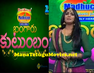 Bangaru Kutumbam Show – E 17 – 29th Apr with Anthapuram Team