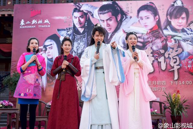 Sword of Legends 2 Fu Xin Bo Ying Er