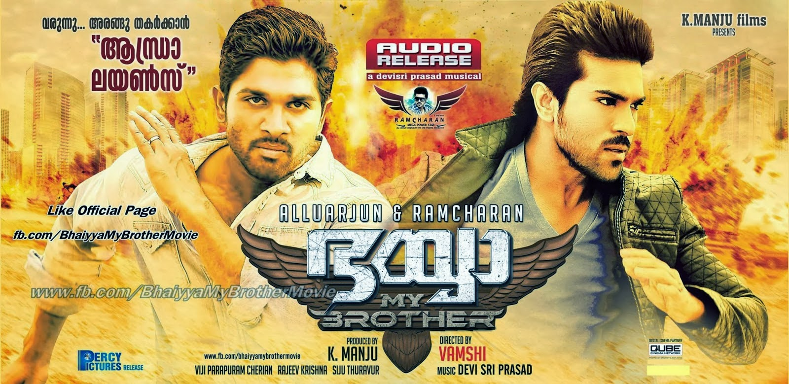 yevadu 2014 hindi dubbed full movie moviez 4 months ago 0 views 0 ...
