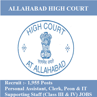 High Court of Judicature at Allahabad, Allahabad High Court, freejobalert, Latest Jobs, Allahabad High Court Admit Card, Admit Card, allahabad hc logo