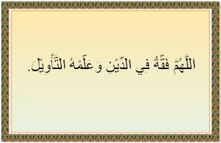 Doa ibu untuk anak yang sedang ujian