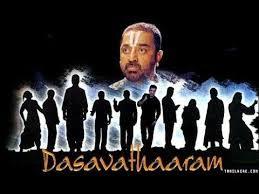 Dasavatharam | Full Movie | Kamal Haasan, Asin, Mallika Sherawat
