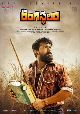 Rangasthalam 2018 Full Telugu Movie Download HDRip 720p