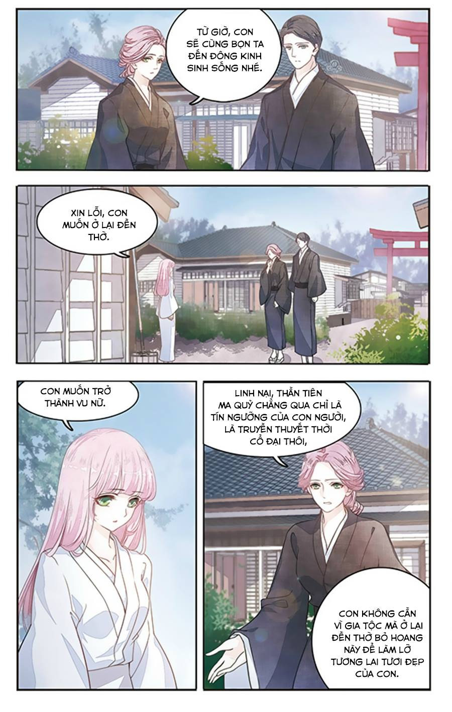 Yêu Chủ Đại Nhân Phải Lòng Vu Nữ chap 1 - Trang 7