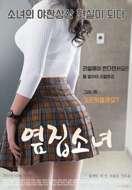 The Girl Next Door (2017) 360p HDRip - Film Panas