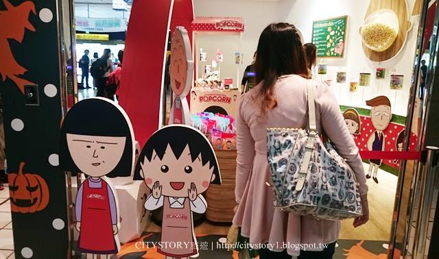【台北車站專賣店】櫻桃小丸子爆米花專賣店(台北車站微風店)-可愛上市快來買唷