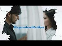 Nayan Ne Bandh Rakhine Mp3 Song