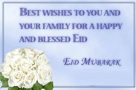 http://3.bp.blogspot.com/-2WO-bDGhsRU/U849rO6BByI/AAAAAAAAAwU/RHTBIf_Oiy0/s1600/happy+eid+Mubarak+Hindi+Sms.png