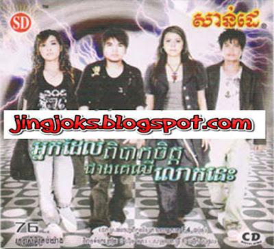 Sunday CD Vol 76