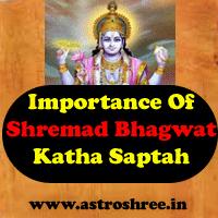 best katha wachak of bhagwad geeta online