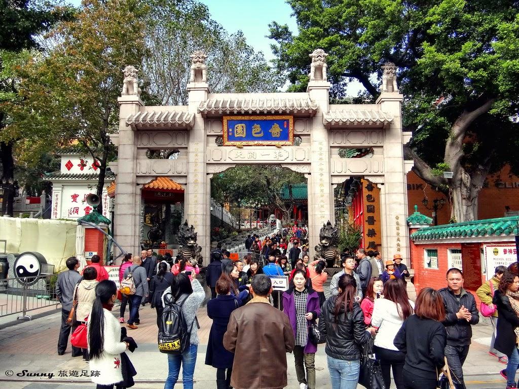Sunny 旅遊足跡: 遊覽嗇色園::黃大仙祠 (香港儒道佛三教融合的祠廟)