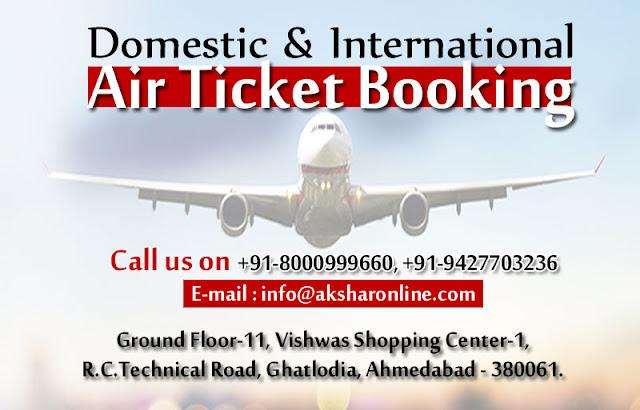 domestic and international air ticket booking, air ticketing agent, ahmedabad air travel booking, air packages, operator, airline ticketing, aksharonline.com, akshar infocom