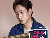 SINOPSIS This Week My Wife Will Have an Affair Episode 1 - 16 Selesai