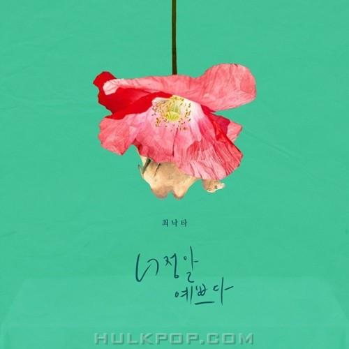 Choi Nakta – A Poem a Day OST Part.6