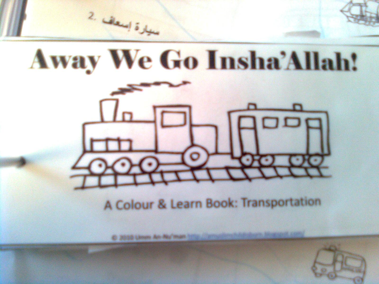 Flee To Allah Mars