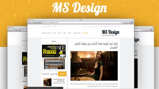 قالب مدونة MS Design معرب من عبدو تكنولوجي