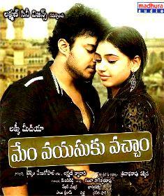 Youtube Telugu Mp4 Video Songs Free Download — TTCT