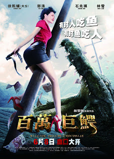 Cá Sấu Triệu Đô - Million Dollar Crocodile (2012) | Full HD VietSub