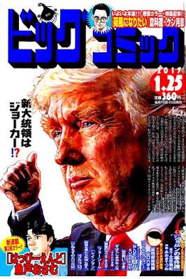 [雑誌] ビッグコミック 2017年01月25日号 [Big Comic 2017-01-25] Raw Download