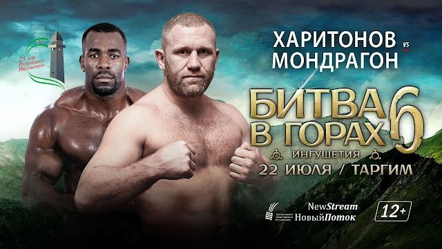 Sergej-Haritonov-vs-Dzheronimo-Dos-Santos