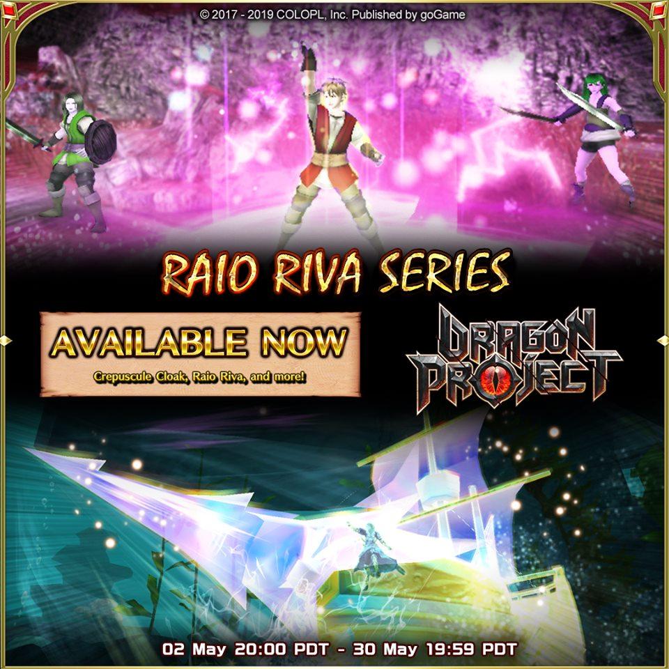 News] Raio Riva Magi Series ~ Dragon Project