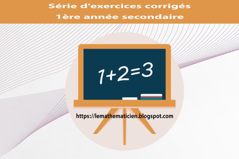 Serie D Exercices Corriges Mathematiques 1ere Annee Secondaire Le Mathematicien 1