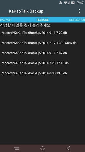 example of kakaotalk email