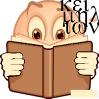 Seu texto merece a melhor revisão: Keimelion.