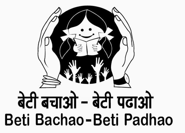What is Daughter Girl Child Saving Scheme and Why It is Launched