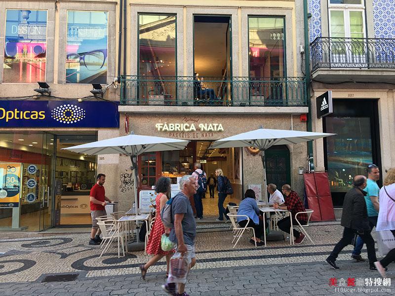 [葡萄牙] 波多/Bolhão【Fábrica da Nata】新鮮出爐 甜而不膩 蛋塔專賣店的美妙滋味