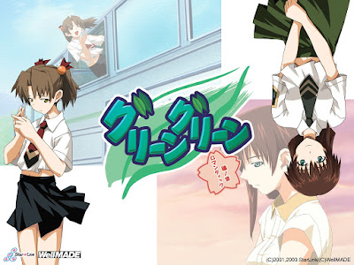 Download Green Green BD Subtitle Indonesia