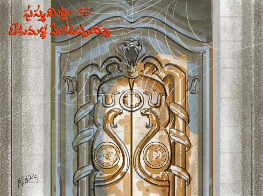పుష్య మిత్ర - 32 టేకుమళ్ళ వెంకటప్పయ్య, ధారావాహికలు