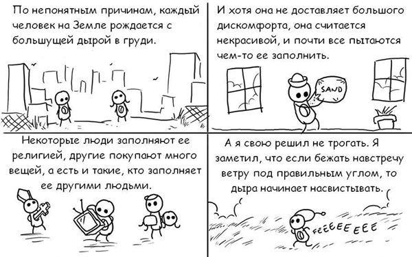 Cartoon by Aaron Diaz - Russian version