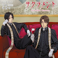 Download Nobuhiko Okamoto – Sacrament