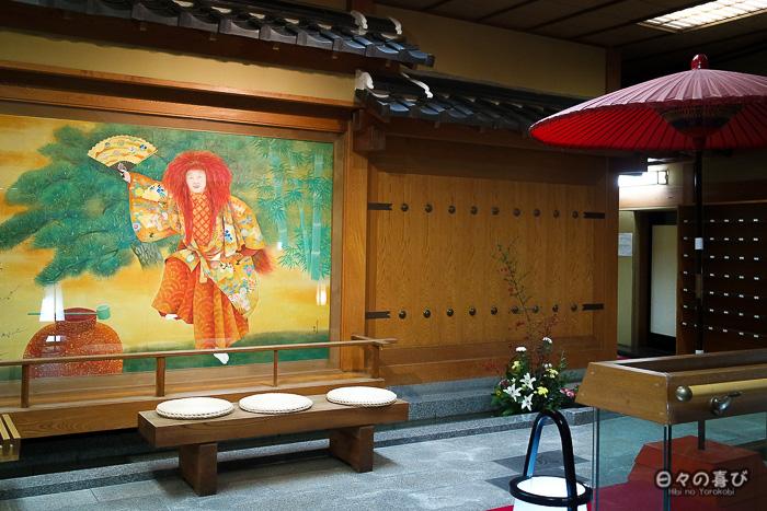 décor ryokan asanoya