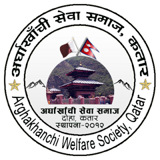 Arghakhanchi-Welfare-Society-Qatar