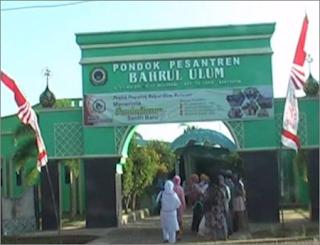 Bahrul Ulum Tambak Beras Jombang | infopagarnusa.com