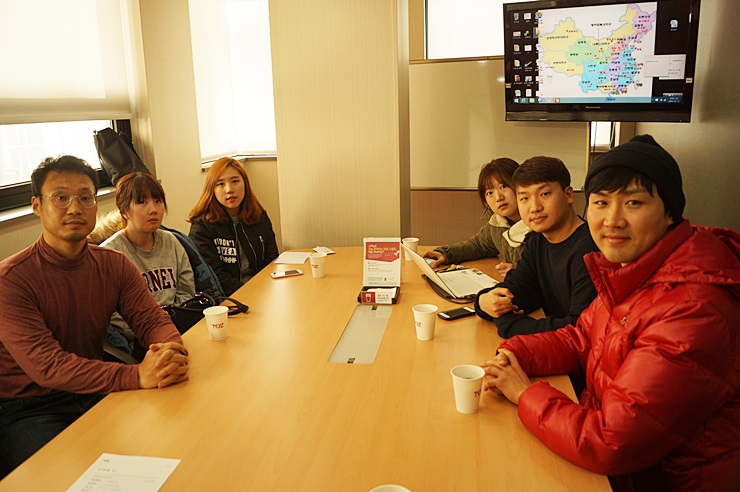 Voluntary Service & Strategy meeting. (KOREA E TOUR)