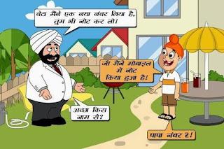 Santa Banta Jokes In Hindi   Chutkule