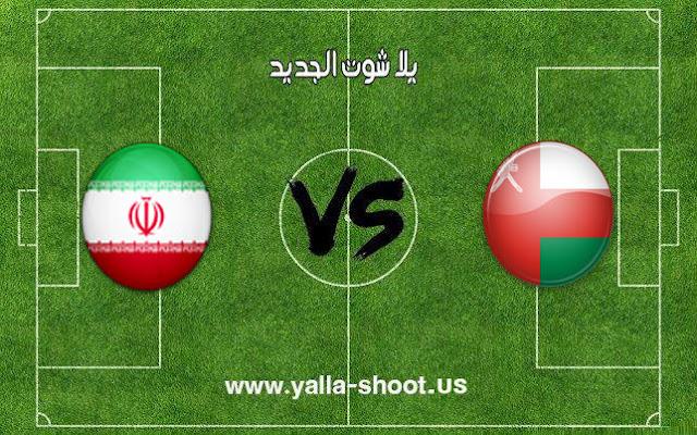 اهداف مباراة منتخب عمان وايران اليوم 20-01-2019 كأس آسيا 2019
