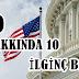 ABD Hakkında 10 ilginç bilgi