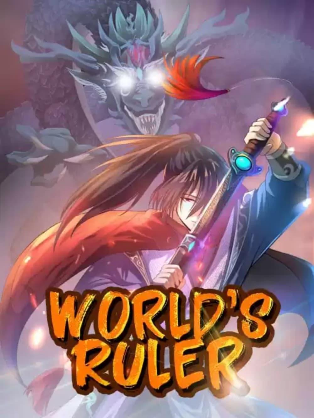 Worlds Ruler ตอนที่ 21