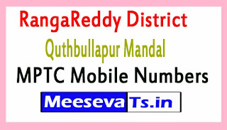 Quthbullapur Mandal MPTC Mobile Numbers List RangaReddy District in Telangana State