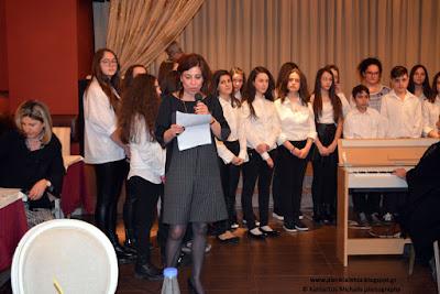 Η εκδήλωση του Συλλόγου Γονέων του 4ου Γυμνασίου Κατερίνης (ΦΩΤΟ)