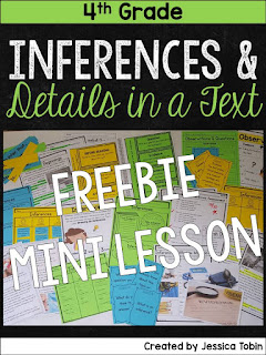 FREE Inference activity- Making Inferences while reading- Activities and Lesson Ideas teaching students to make inferences