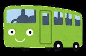 バスのキャラクター「黄緑」