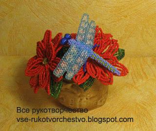 Голубая стрекоза из бисера. МК с пошаговыми фото