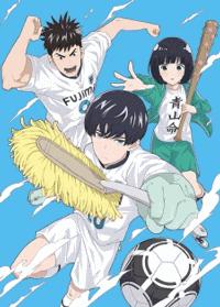 جميع حلقات الأنمي Keppeki Danshi! Aoyama-kun مترجم
